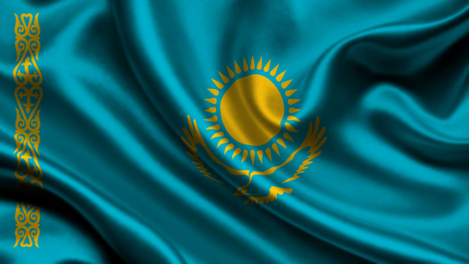 La bandiera del Kazakistan